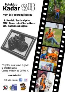 Poster B1x